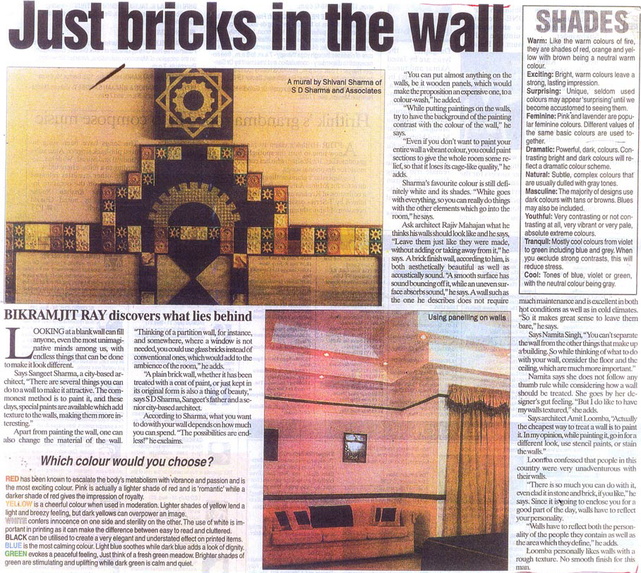 Publication - Just bricks in the wall